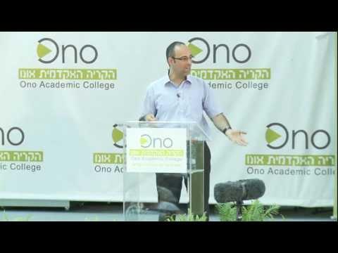 פרופסור ירון זליכה - פתרונות למשבר החברתי כלכלי 2011