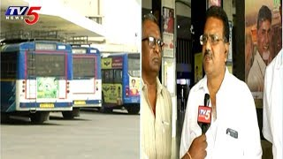 APSRTC Employees Call Off Strike Over Salary Hike | TV5 News