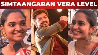 Simtaangaran Song Public Reaction SARKAR | Thalapathy Vijay | A.R. Rahman