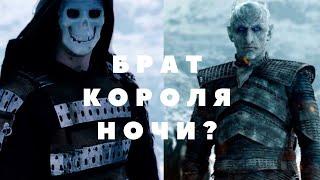 Игра престолов 8 сезон глазами Русских