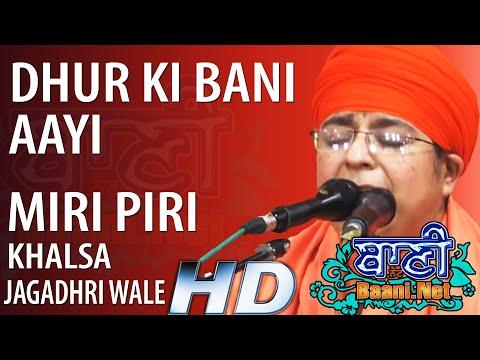 Shabad-Miri-Piri-Khalsa-Jagadhri-Wale-Yamuna-Nagar-22-Aug-2019