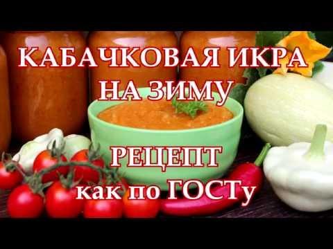 Купить продукты с
