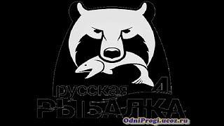 Російська Рибалка 4 - річка Березка (ловля на спининг)