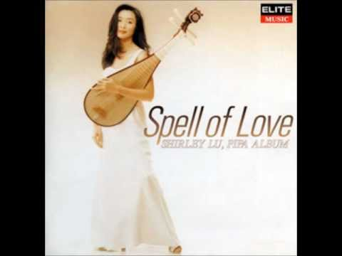 Shirley lu - Spell of love (Full album)