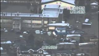 大津波に襲われる宮城県名取市 巨大地震