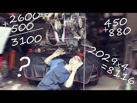 Сколько стоил ремонт двигателя? Капиталка Vs контрактный