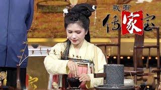 [我有传家宝]现场点茶斗茶展示传统技艺| CCTV