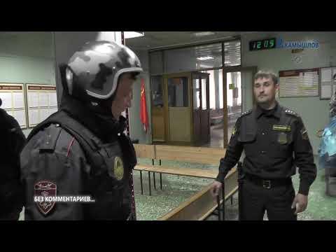 Незаконные действия УФССП в Камышлове