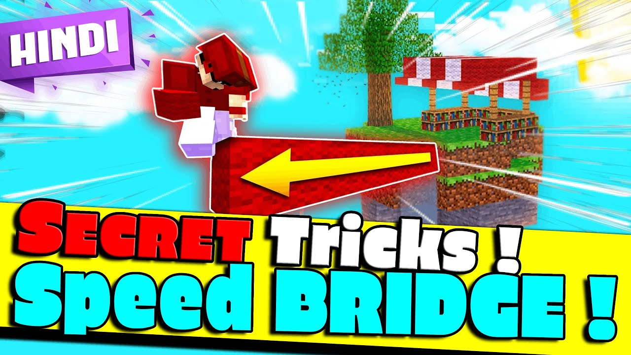 How To SPEED BRIDGE In MCPE 2021 (MOBLIE) - Minecraft Pocket Edition (PE, Win10, Xbox, PS4)