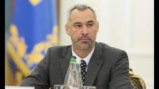 Час швидких посадок! Потужна заява ексзаступника генпрокурора України
