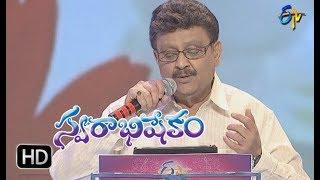 Ye Divilo Song   SP Balu Performance   Swarabhishekam   4th February 2018  ETV Telugu
