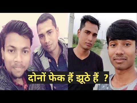 become youtuber Daya shankar. manoj day. manoj dey vilogs.