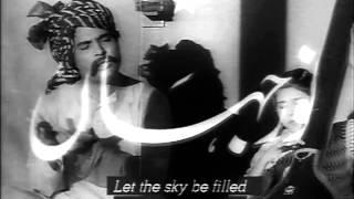 Koel - Garaj Garaj Aaye Badal