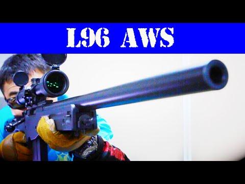 東京マルイ L96 AWS スナイパー ライフル レビュー マルイ VS マルゼン  対決