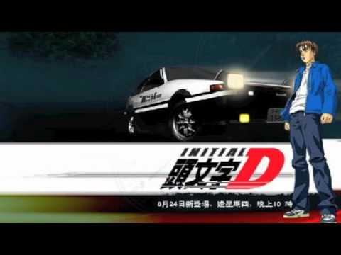 Initial D-Max Coveri-Golden age