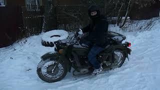 оппозит в снегах/сезон не закрыт