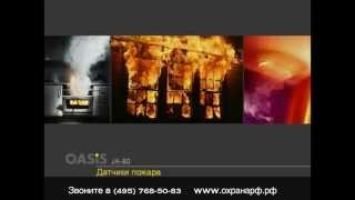 видео Системы безопасности и охраны