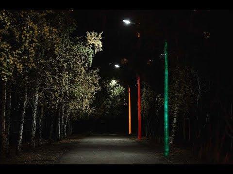 Опора для инноваций — уличные фонари нового поколения заработали в Академгородке