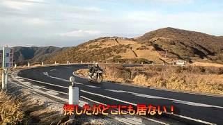 Repeat youtube video 西伊豆スカイライン バイクツーリング CB1300 SUPER BOLD'OR