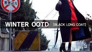 [WINTER OOTD] Basic Item '…