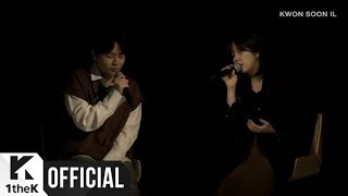 [MV] KWON SOON IL(권순일) _ Change(변한 걸까) (With Kwon Jin Ah(권진아))