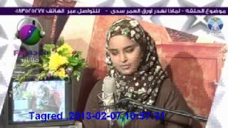 عثمان حسين- ليالى الغربة
