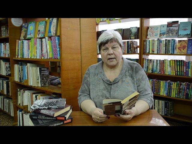 Изображение предпросмотра прочтения – ЛюдмилаЯблонко читает произведение «Крохотки: Дыхание» А.И.Солженицына