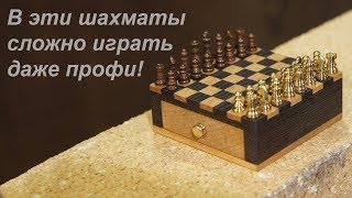 CHESS in which it is difficult to play even Professionals !
