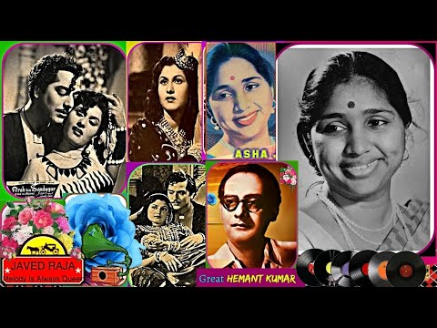 ASHA JI & Hemant Kumar~Film-ARAB KA SAUDAGAR-{1956}-Ye Mehfil Sitaron Ki,Raat Ye~[ TRIBUTE ]