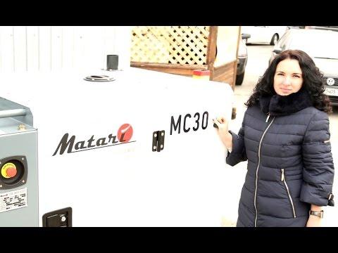 Дизельный генератор Matari MC30 на 30 кВт