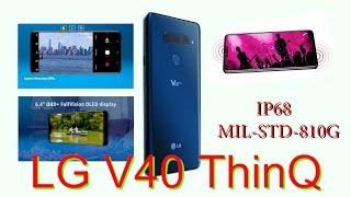 видео LG представила флагманский смартфон с пятью камерами