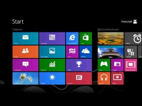 Обзор Windows 8.1 Build 9364