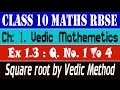 Ex 1.3 Q. No. 1 to 4: Ch 1 Vedic Mathematics Class 10 Maths Rbse Square Root By Vedic Methods