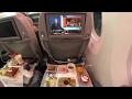 [JAL HKG-NRT] Japan Airlines B787-8 Economy class Hong Kong to Tokyo Narita