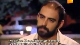 Турецкий Сериал Между Небом и Землей 17 серии на русском языке онлайн все серии