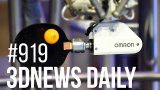 3DNews Daily 919: наглядно про машинное обучение, робот-тренер Forpheus, несостоявшаяся Lumia 435
