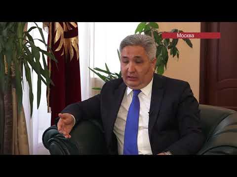 Посольство Кыргызстана в Российской федерации
