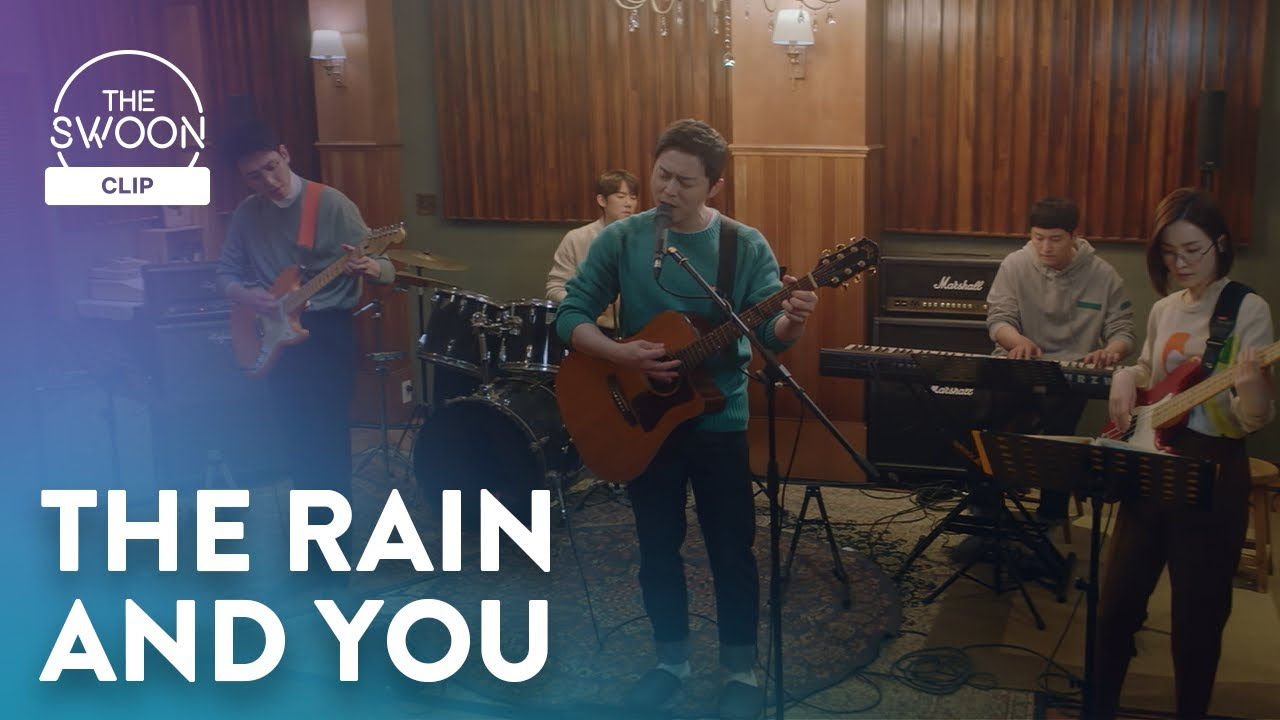 The band returns with the perfect rainy day tune | Hospital Playlist Season 2 Ep 1 [ENG SUB]