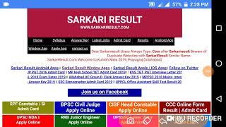 Sarkari result.com