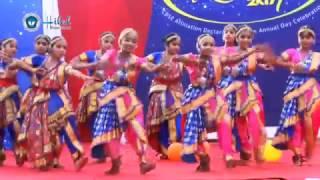Hilal Public School 2017 Video