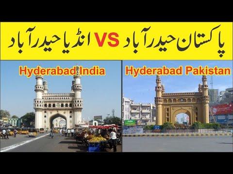 Pakistan Hyderabad vs India Hyderabad
