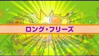マハロシリーズ第4弾!! 遊びやすく!! より楽しく!! イケイケマハ...