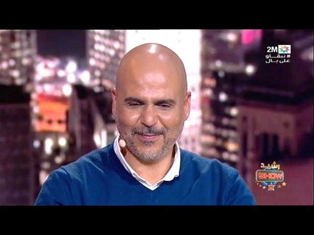 لحظات مؤثرة للإعلامي رضوان الرمضاني رفقة والده خلال استضافته في