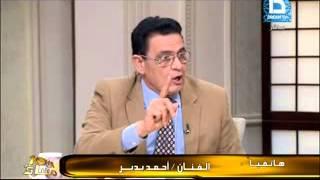 """بالفيديو .. أحمد بدير: """"استاذ ورئيس قسم """" الأفضل في تاريخ الدراما"""