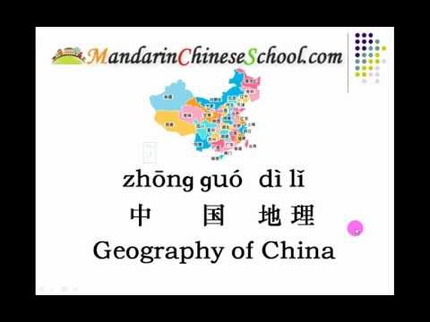 Names of Provinces and Cities of China_中国省份和城市名称