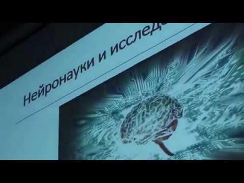 Психонетика. Выпуск 16: Олег Бахтияров. Формирование новых технологий и форм мышления