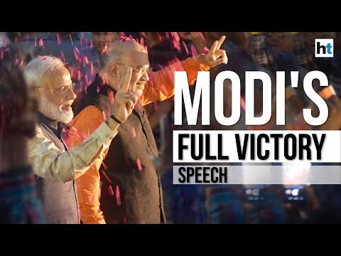 '2019 mandate is for a new India,' PM Modi at BJP HQ after historic win