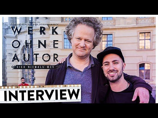 WERK OHNE AUTOR | Oscarpreisträger Florian Henckel von Donnersmarck im XXL Interview