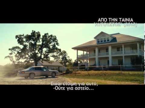 Abigail Breslin - August: Osage County - Interview [Ελληνικοί Υπότιτλοι]