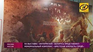 видео Мемориальный комплекс Брестская крепость — герой